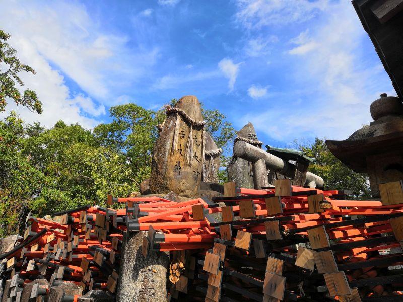 Tempelanlage Inari Schrein Kyoto