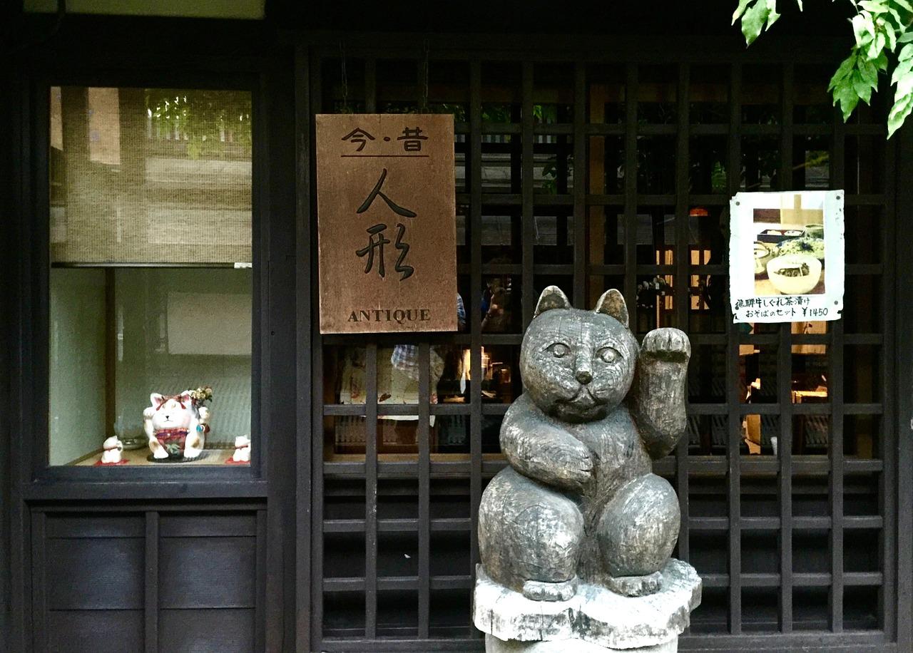 Takayama traditioneller Laden